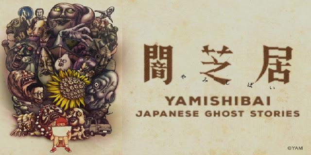 Yami Shibai 3rd Season (2016)