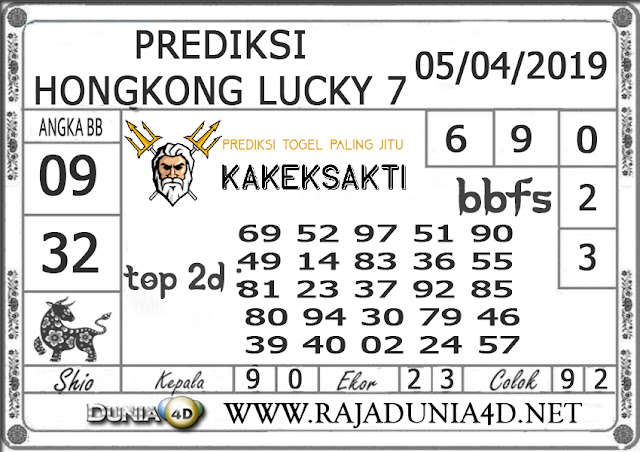Prediksi Togel HONGKONG LUCKY 7 DUNIA4D 05 APRIL 2019