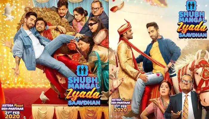 Shubh Mangal Zayda Saavdhan Full Movie Download 720p Online Leaked By Filmywap