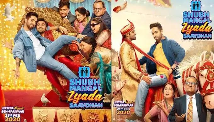Shubh Mangal Zyada Saavdhan Full Movie Download 720p Online Leaked By Filmywap