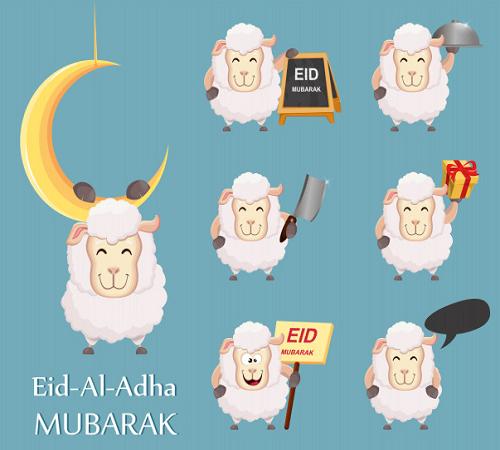 5000 best eid mubarak