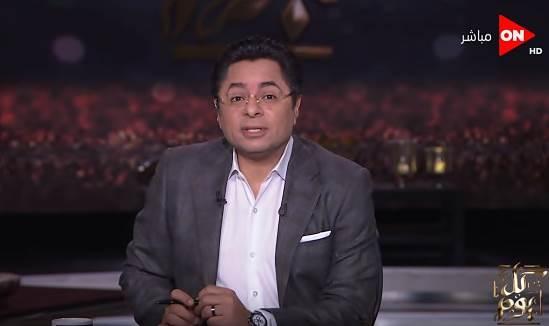 كل يوم حلقة السبت 8\2\2020 مع خالد ابو بكر و بسمة وهبة