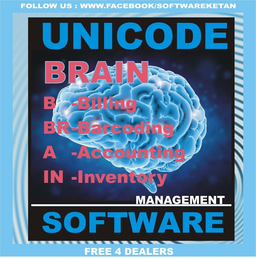 Brain Software Features List