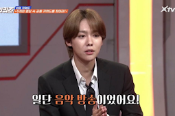 #WINNER Jinwoo on XtvN 'Scene's Quiz ep. 1'