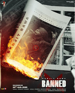 Banned Ranjit Bawa Download Mp3 Djpunjab 2020 Banned Ranjit Bawa Mp3 Download Pendujatt Banned Ranjit Bawa Official Music Audio Video Riskyjatt Hd Video Download Banned Ranjit Bawa Download 1080p 720p 480p 360p Hd Video For Android Mobile  Banned Ranjit Bawa 320kbps 128kbps 192kbps 48kbps Song Mr Jatt Com Banned Ranjit Bawa Downloadming Remix Song Download Banned Ranjit Bawa Whatsapp Status Download Banned Ranjit Bawa Ringtone Download Banned Ranjit Bawa Amlijatt, Djpunjab, Jatt, Djjaani, Pagalworld, Djyoungster, Mrjatt, Djjohal, Raagfm, Mrpunjab, Mrdjhr, Pagalworld Mobile Ringtone Banned Ranjit Bawa Djjohal Com Mrjatt Com Pendujatt  Djnagra Djjatt Djyoungster Bestwap Naasongs Famous Zip File Riskyjatt Mr-Punjab Raag.Fm,Djpunjab,Banned Ranjit Bawa Mp4 Hd Video Song Djjohal, Banned Ranjit Bawa Lyrics Meaning In Hindi And Download Pdf Of Song,Sirfjatt Play Online Latest Punjabi Hindi Single Mp3 Mp4 Hd Video Song Audio File,New Song Download In Tamil Telugu,Djpunjab New Song 2018 Mp3 Download 320kbps New Song Download Tamil Mp3,New Song Download Yo Yo Honey Singh,Djpunjab New Song 2019 Mp3 Download 320kbps All Song Download 2020,Banned Ranjit Bawa Release Date Upcoming Songs And Movies New This Week,New Trending Songs,New Hot Album Releases Today Hit Hip Hop Banned Ranjit Bawa Best Songs Of The Weak,Wapgod,Naasongs Old Sad Song,Banned Ranjit Bawa Song Hd Wallpaper Download,Banned Ranjit Bawa Top 50,Top 30,Top 20,Top 10 Songs High Quality Mp3 Latest Famous Populer Song Banned Ranjit Bawa,Banned Ranjit Bawa All Song Download Free Direct Download,Old New Version Full Song Hindi Gane,Haryanvi-Banned Ranjit Bawa New Album Single Track,Listen Online Banned Ranjit Bawa Punjabi Downloaded,सॉन्ग न्यू हरयाणवी सांग ,Download Haryanvi Song Mrhd,Mixtau Com,Mp3 Mix,Mp3 Song Downloader Mp3song Cc,Gana Banned Ranjit Bawa Wynk Music Suno Online,Hungama Banned Ranjit Bawa Mp3download,Banned Ranjit Bawa Mp4 Original Official Hd Video 4k 4mb,Mr-Punjab Hdyaar Downloadming,Romantic Sad Hiphop Rock Classic Song Hindi English Bengali Marathi Telugu Tamil Gujarati Urdu Kannada Odia Malayalam Punjabi Nepali Bhojpuri For Computer Pc 2016 2017 Top 100 Song Download Best Mp3 Punjabi Song, Sapna Dancer Best Dance Video Song Download,Teri Ankhya Ka Yo Kajal Song Download Jiosaavn Pagalsongs Download,Bigmusic.Cc Filmisongs Latestpunjabisongs