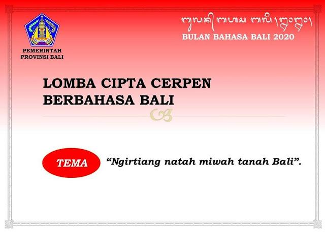 Lomba Cerpen Bahasa Bali