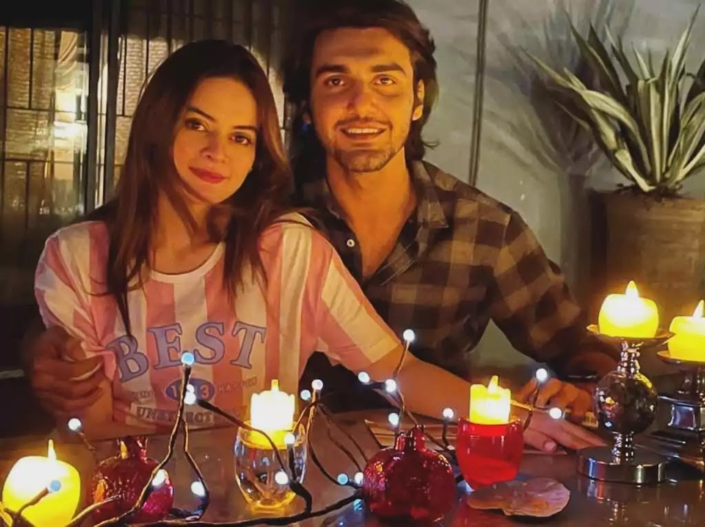 Minal Khan & Ahsan Mohsin Ikram's Wedding Invitation Is Out