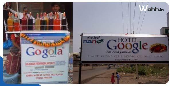google-Funny-Shops-Name