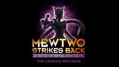 Pokémon - Mewtwo Strikes Back Evolution (2019) Hindi Dual Audio Download 480p