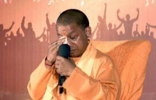 (Chief Minister of Uttar Pradesh)योगी आदित्यनाथ  (Yogi Adityanath)