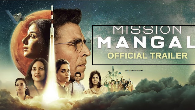 mission mangal movie downlaod