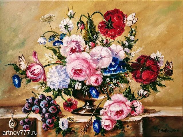 Натюрморт цветов с бабочками и виноградом 2