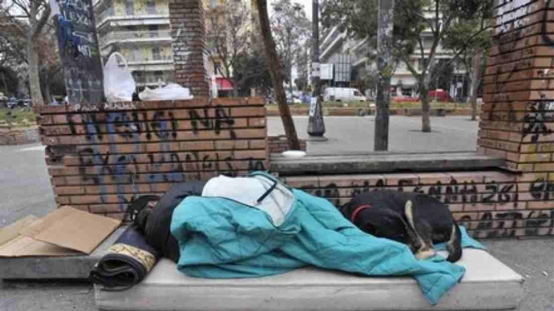 Πάτρα: Η φτώχεια τσακίζει κόκαλα - 700 αιτήσεις για βεβαίωση αστέγου - Εκατοντάδες οικογένειες χωρίς τρόφιμα
