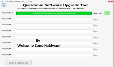 How To Use Qualcomm Software Upgrade tool