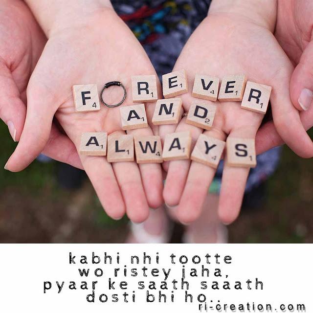 love-shayari-with-photo