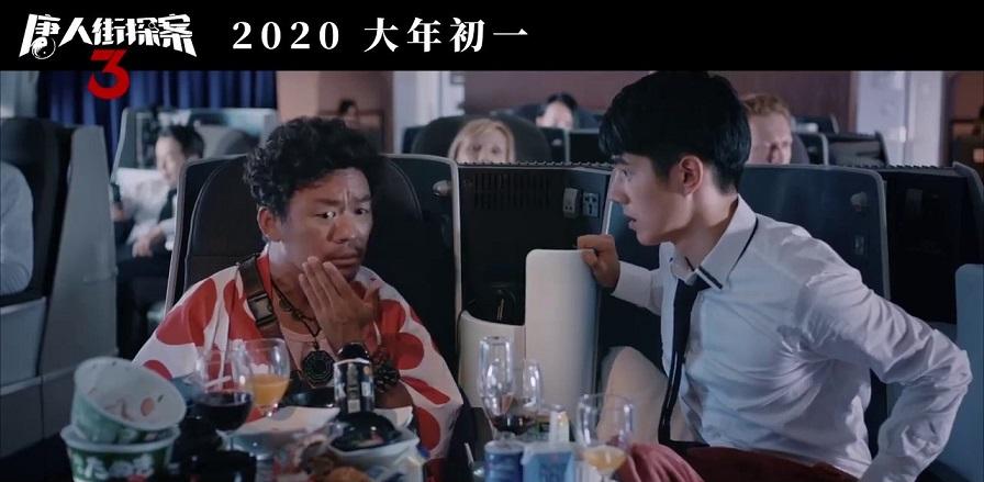 Thám Tử Phố Tàu 2020