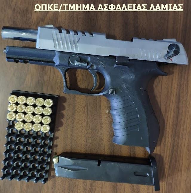 Συνελήφθη αλλοδαπός στις Θερμοπύλες Φθιώτιδας, κατηγορούμενος για παράβαση νομοθεσίας περί όπλων