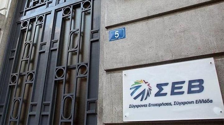 ΣΕΒ: Η μείωση της φορολογίας πρέπει να συνοδεύεται από διαρθρωτικές μεταρρυθμίσεις