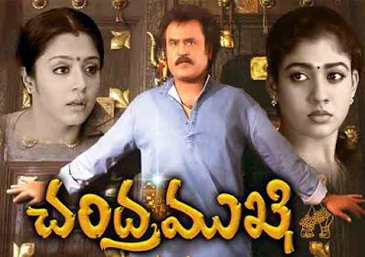 Manichitrathazhu Movie Unknown Interesting Facts & It's All Remake Movies List – Mohanlal 1993 Malayalam
