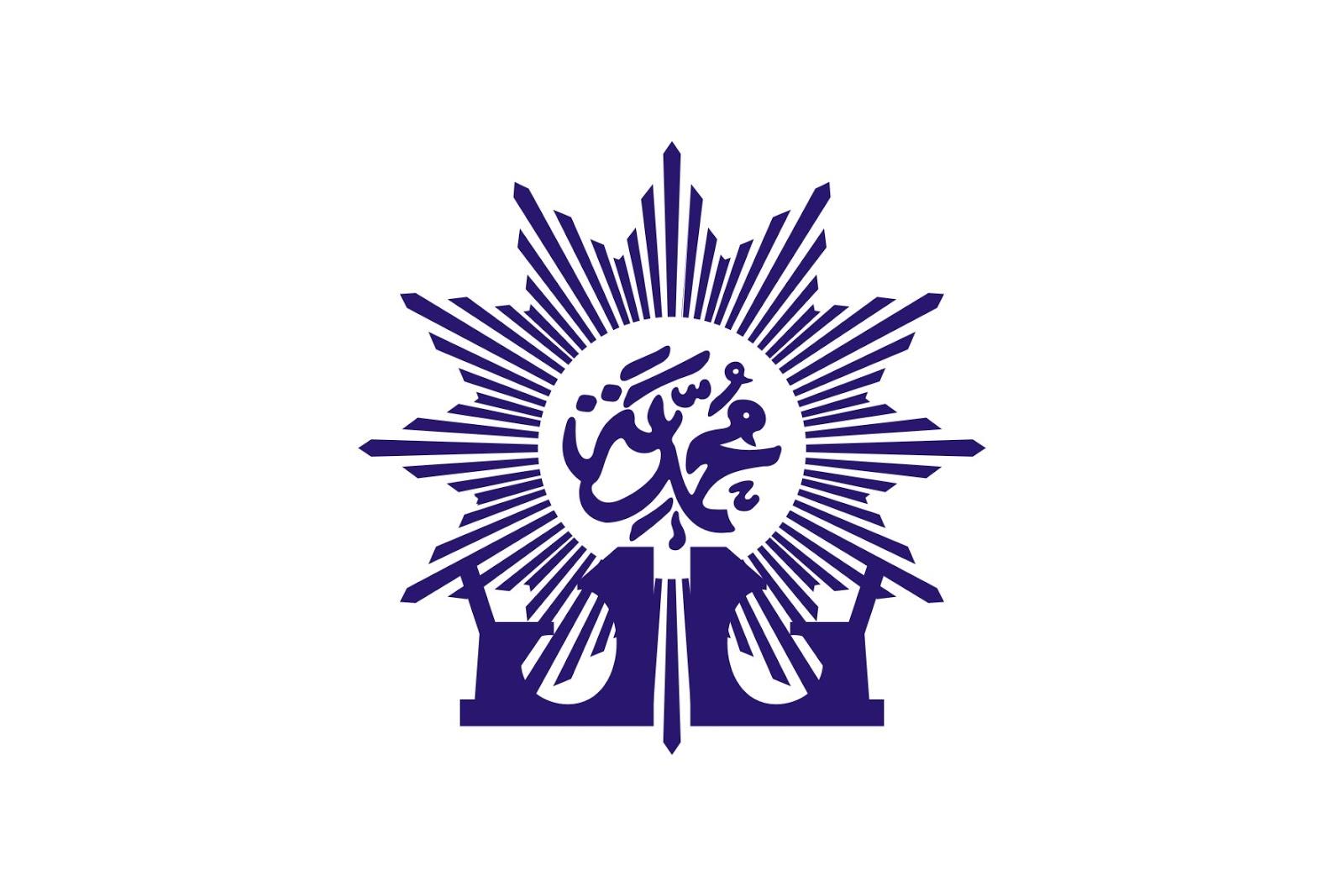 Dikdasmen Muhammadiyah Logo - Logo-Share