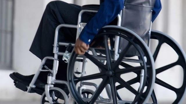 Σε δημόσια διαβούλευση το Εθνικό Σχέδιο Δράσης για τα Δικαιώματα των Ατόμων με Αναπηρία