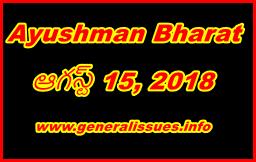 Ayushman-Bharat