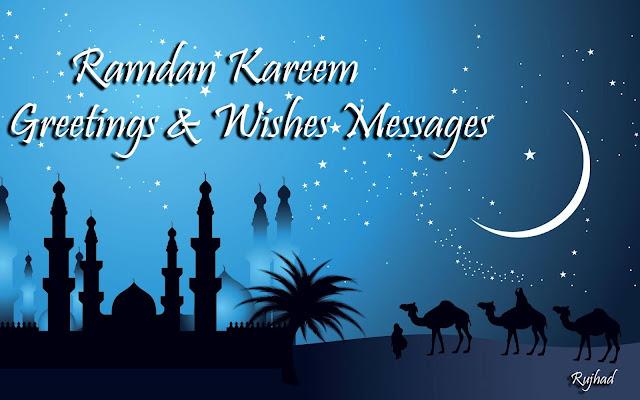 Ramdan Kareem 2020