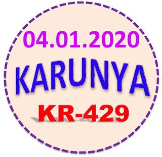 Kerala Lottery Guessing Karunya KR-429 04.01.2020