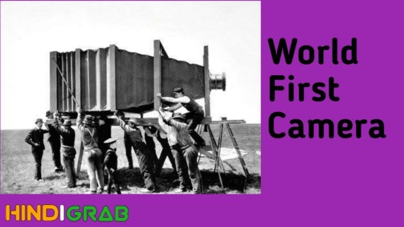 Word First Camera