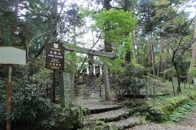 大塚丘入口の鳥居