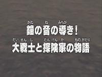 One Piece Episode 187