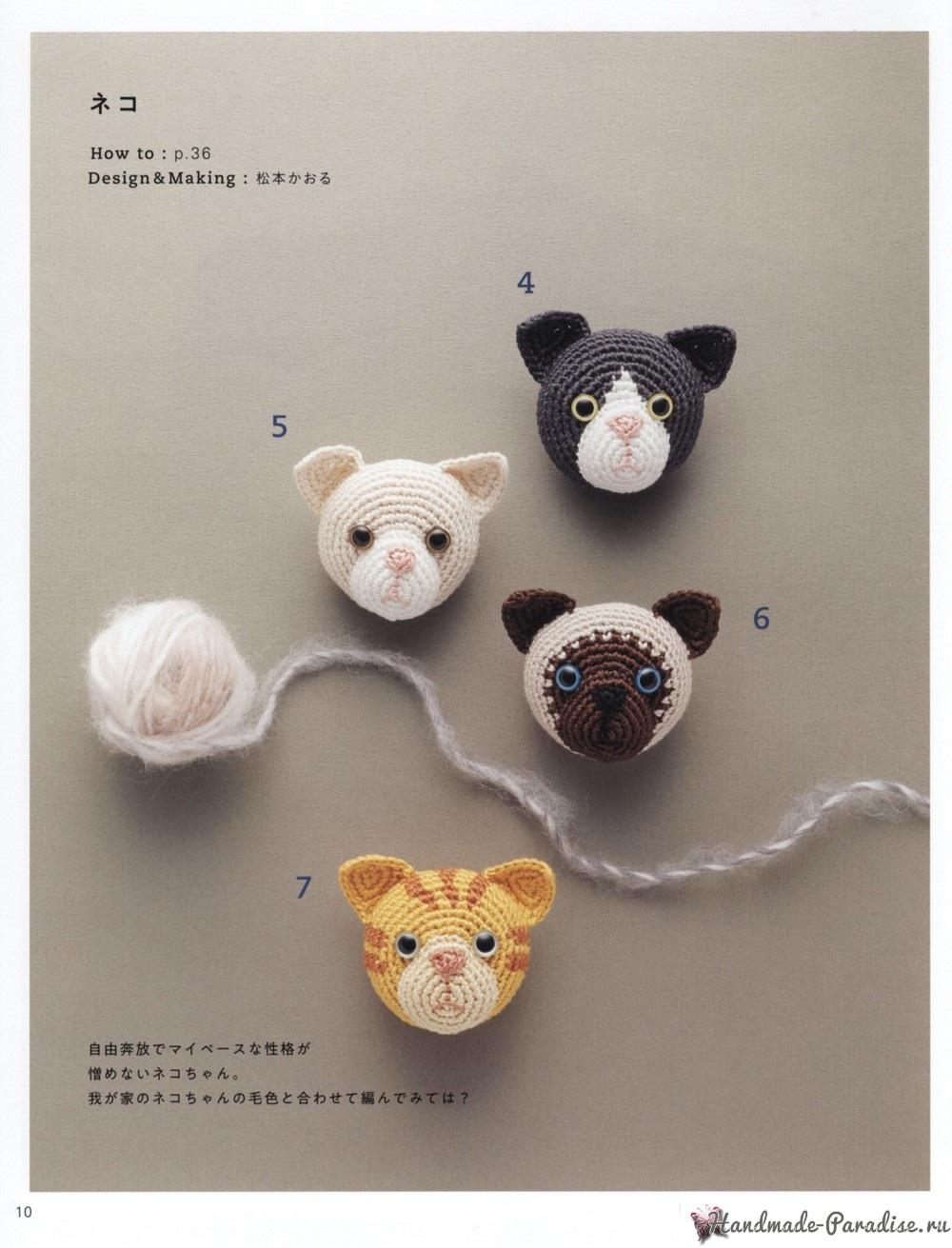 Asahi Original - Animal Brooch 2019 (8)