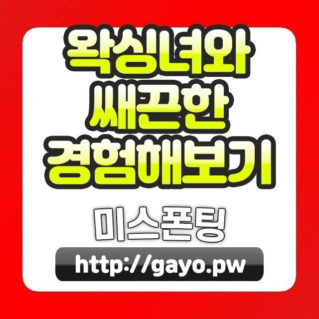 서천보리밥