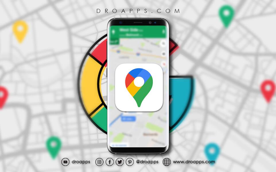 تحميل برنامج خرائط جوجل Google Maps 2021 مجاناً - تنزيل خرائط جوجل Google Maps APK