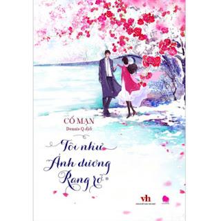 Tôi Như Ánh Dương Rạng Rỡ (Tái Bản) ebook PDF EPUB AWZ3 PRC MOBI