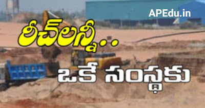 Approval of new sand policy ... Government to withdraw from distribution ...