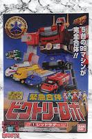 Super Mini-Pla Victory Robo Box 01