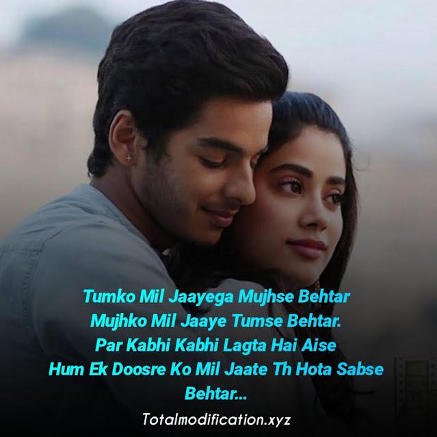 28+ 2 line love shayari in english status | romantic lines