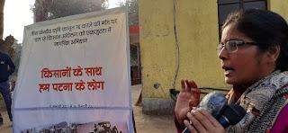 farmer-protest-bihar