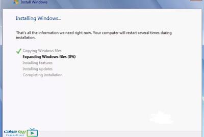 تنصيب ويندوز 7 النسخة النهائية