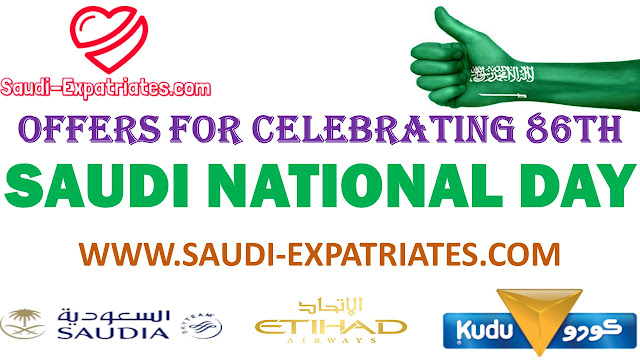 86th SAUDI NATIONAL DAY SPECIAL OFFERS