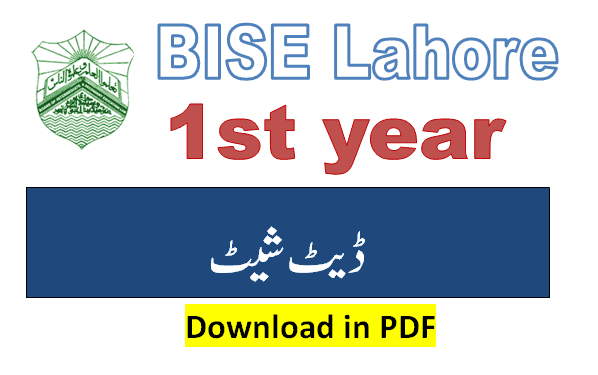 1st year date sheet 2021 lahore board pdf download