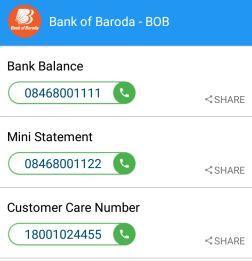 how to check bank balance without internet banking in mobile Hindi, bina internet banking ke mobile se bank balance kaise chek Karen, mobile se my account balance check kaise kare