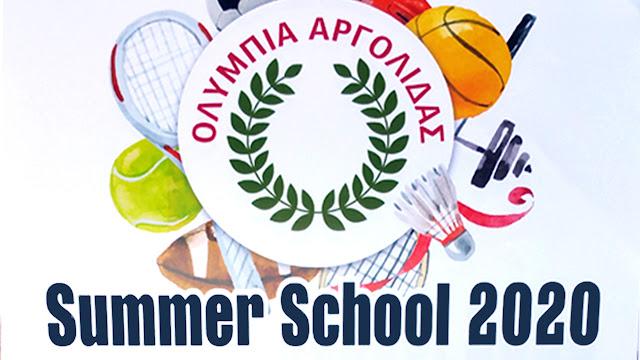 Ολυμπία Αργολίδας summer school 2020