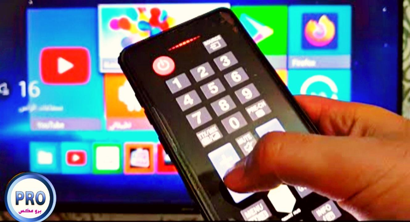 ريموت كنترول +سامسونج +التحكم بالشاشة +الأشعة تحت الحمراء