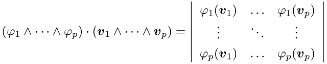 双対ベクトル空間