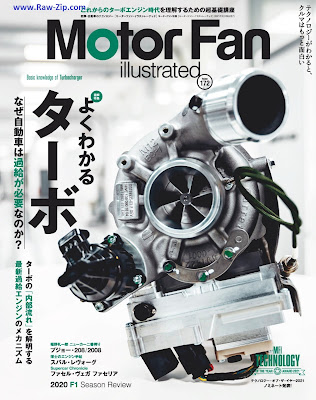 Motor Fan illustrated Vol.172