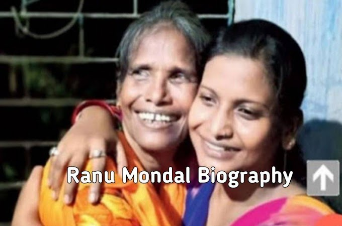 Ranu Mondal Biography & Lifestyle Song, Wiki, Earning, Age, Husband, Video, D.O.B, Etc...
