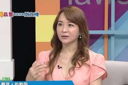 Pengakuan Jiang Ping Gegerkan Publik, Suaminya Selin*kuh dengan Sang Ibu