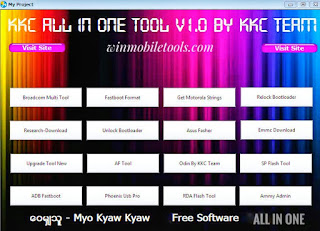 KKC All In One Tool V1.0 Latest Setup Free Download